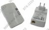 TRENDnet  <TPL-303E2K>  200Mbps Powerline AV Adapter Kit (2 адаптера,  1UTP 10/100Mbps)