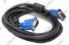 Кабель VCOM монитор - SVGA card (15M -15M) 3м  2 фильтра