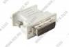 VCOM переходник DVI-I ->  VGA (15F)