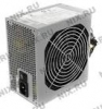 Блок питания INWIN POWER MAN <IP-S600AQ3-0> 600W ATX (OEM) (24+2x4+2х6/8пин)
