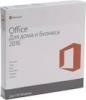 Microsoft Office 2016 для дома и бизнеса (BOX) <T5D-02292>