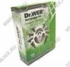 Dr.WEB Антивирус PRO с правом установки на 2 ПК(BOX) (получение лиценз. ключа на 12мес. по Internet)